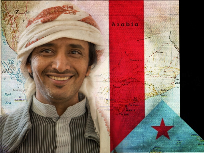 Yemeni-man portrait